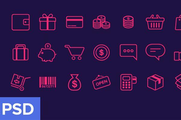 Bright E-commerce