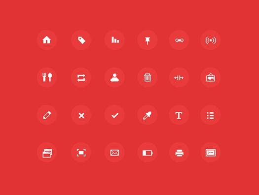 Sharp Pixel Icons (FREE)